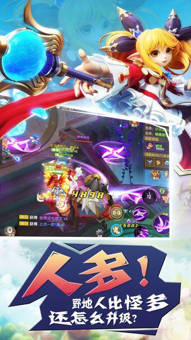魔幻奇迹官方网站正版游戏下载图3: