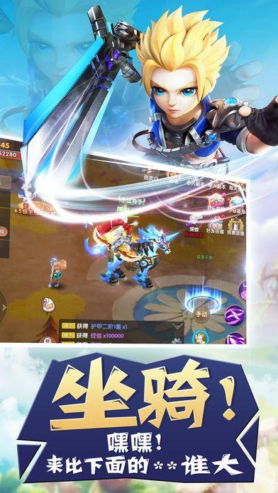 魔幻奇迹官方网站正版游戏下载图5: