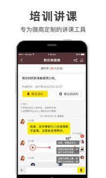 七八社app图1