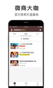 七八社app官網下載手機版圖3: