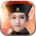 小宝升官记游戏官网安卓版下载 v1.0