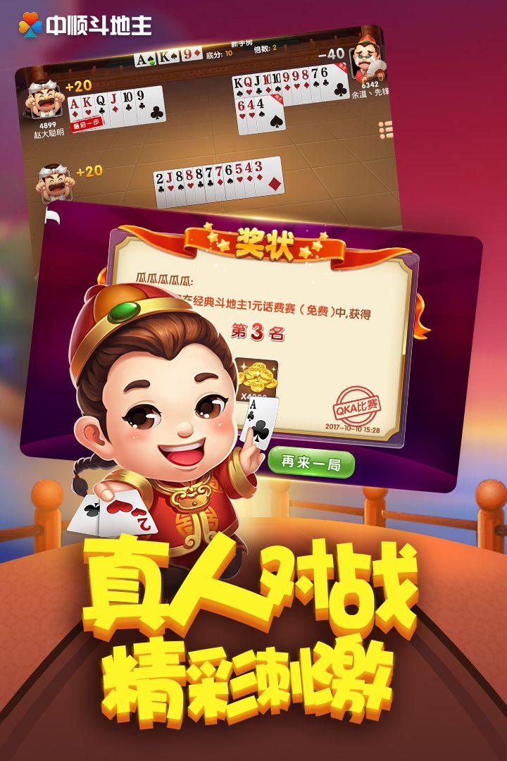 QKA棋牌游戏大厅官方下载手机版图1:
