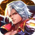 王者X三国手游官方正式版 V1.0