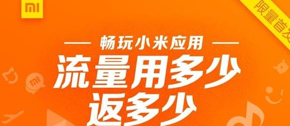 中国联通米粉卡怎么样?联通米粉日租卡划算吗[图]
