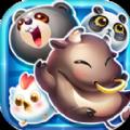 超级动物战队中文汉化版游戏 v1.0