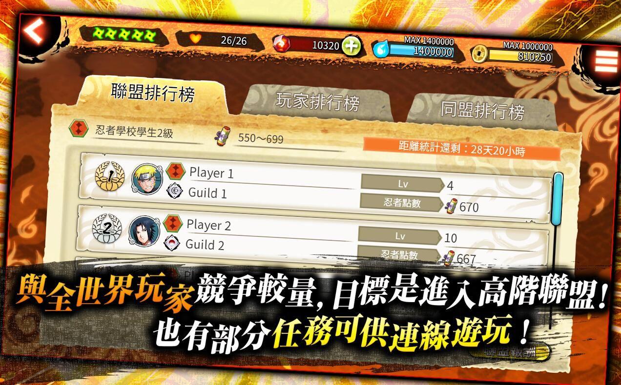 �Q人X博人�O果版IOS版(NxB NV)�D3: