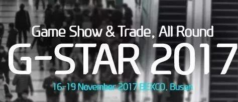 G-star2017绝地求生国际邀请赛什么时候开始?中国哪些队伍参加[图]