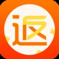 购物返利官方app下载手机版 v1.8.8