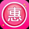 抢优惠券软件app官方手机版下载 v2.6.0