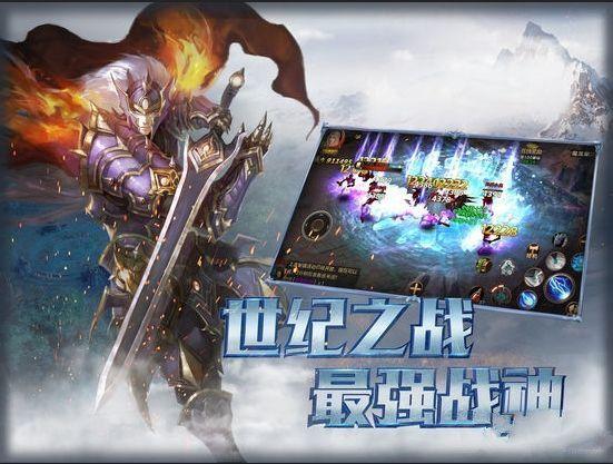 天堂契约官方网站手机游戏下载图3: