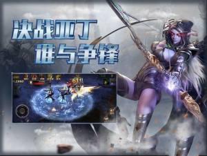 天堂契约官网图5