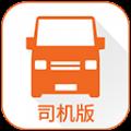 货拉拉司机版3.7版本app官方软件下载安装 v3.9.2