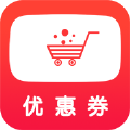 考拉海购优惠券app下载官方手机版 v1.7.8
