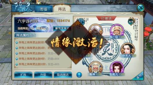 诛仙手游体验服11月15日更新公告 雪绒舞时装上架、兽神之叹奖励限时翻倍[图]