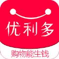 优利多官方app下载手机版 v2.0.0
