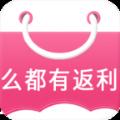 么都有返利网官网手机版app下载 v7.1.0