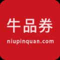 牛品券购物app官方手机版下载 v4.0.0