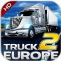 欧洲卡车模拟21.41版本更新下载 v1.41