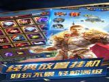 英雄X无敌手游IOS苹果版 V1.0