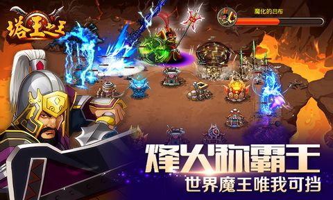 塔王之王3D卡牌传奇官方最新版手游图3: