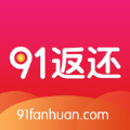 91返还网购神器手机版app官方下载 v1.2.1