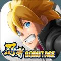 忍者博人游戏官方最新版 v1.0.3