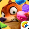 疯狂动物城筑梦日记官方下载iOS苹果版 v1.3.7