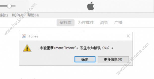 iPhone X刷机出现53错误代码怎么办?iPhoneX刷机无限恢复模式方法[图]图片1
