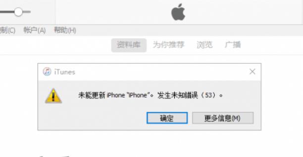 iPhone X刷�C出�F53�e�`代�a怎么�k?iPhoneX刷�C�o限恢�湍J椒椒�[�D]
