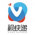 V视快递官方版手机app下载 v1.0.0
