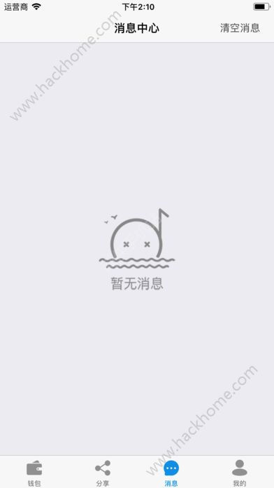 惠云易付app官方版下载安装图3: