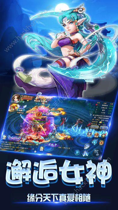 熊猫西游游戏官方网站最新版下载图1: