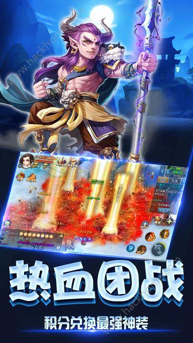 熊猫西游游戏官方网站最新版下载图5: