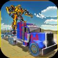 X射线机器人运输卡车游戏安卓版 v1.0.2