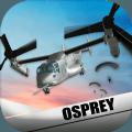 鱼鹰操作直升机模拟器游戏