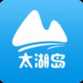 太湖岛生鲜购物官方版手机app下载 v1.0.0