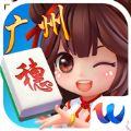 网跃广州麻将游戏