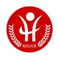 南通阳光扶贫官方版