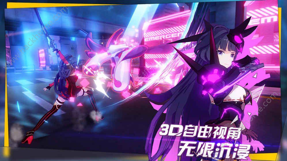 崩坏3rd日服官网下载安卓最新版图4: