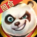 梦幻仙语手游官方IOS版 v1.3.20