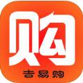 吉易购app官方手机版下载 v1.1.4