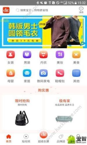 花生日记填写MWZ3YTM邀请码官方app下载图片1