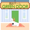 脱出游戏绿色的门游戏