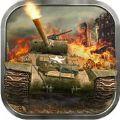 坦克召唤官方网站游戏下载 v1.0