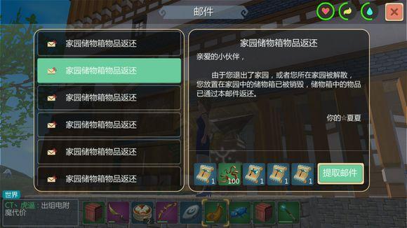 创造与魔法11月24日更新公告 11月24更新内容汇总[图]