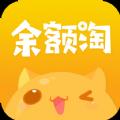 余额淘app下载官方手机版 v1.0.0