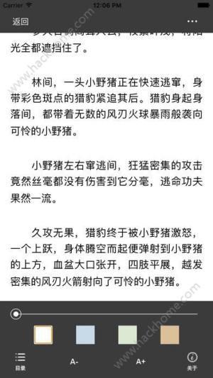 海棠文化线上文化城网址图1