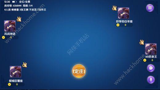 蓉津斗14游戏官网下载最新版图5: