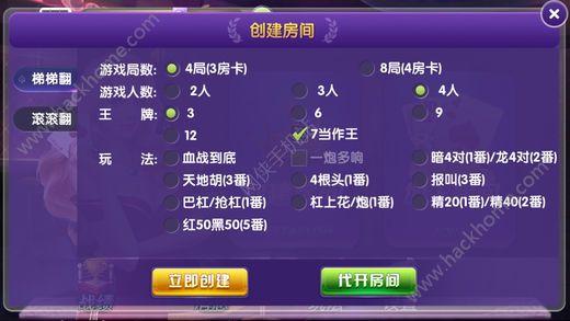 蓉津斗14游戏官网下载最新版图3: