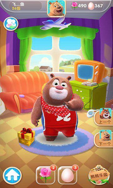 我的熊大熊二新手攻略[多图]